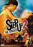 ステップ・アップ2:ザ・ストリート デラックス版 [DVD]