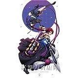 活撃 刀剣乱舞 2(完全生産限定版) [Blu-ray]