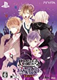 DIABOLIK LOVERS LUNATIC PARADE 限定版 - PS Vita