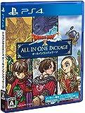 ドラゴンクエストX オールインワンパッケージ(ver.1~3) - PS4