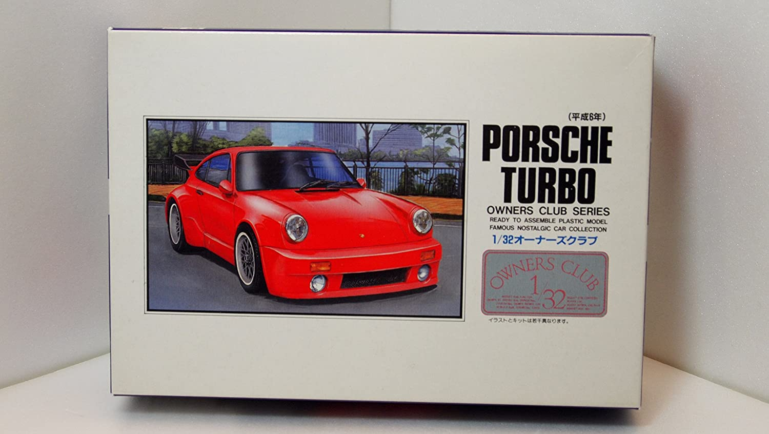 1/32 `94 Porsche 911 Turbo (Model Car) Micro Ace(Arii) Owners Club|No.34 (japan import): Amazon.es: Juguetes y juegos