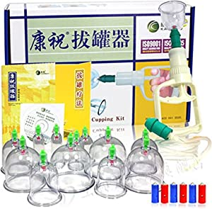 12 cups cupping set Biomagnetic Chinese Cupping Therapy Set Canister vacuum ordinary magnetic