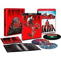 Akira - Edición Coleccionista [Blu-ray]