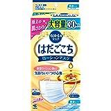 のどぬ~る はだごこちローションマスク 普通サイズ ホワイトカラー (ウィルス・花粉・PM2.5 対策)大容量30枚