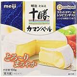 明治 北海道十勝カマンベールチーズ 100g×9個