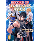 Record of Wortenia War: Volume 1 (English Edition)