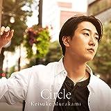 Circle(通常盤)