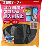 槌屋 すき間テープ ダークグレー 幅30X高さ20mmX長さ2m SKU-004