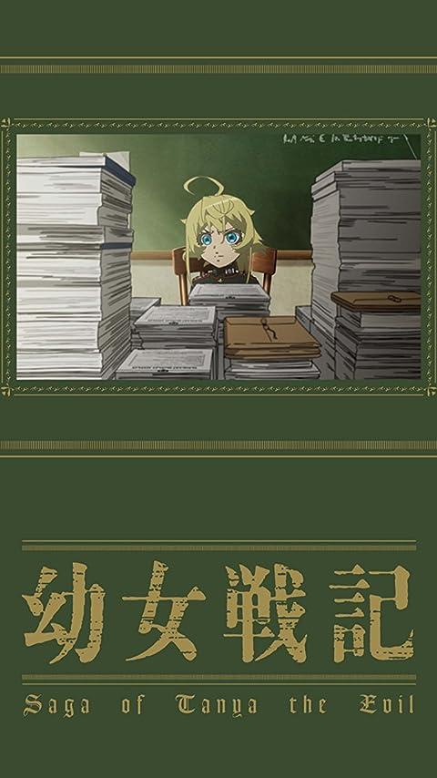幼女戦記 ターニャ・デグレチャフ XFVGA(480×854)壁紙画像