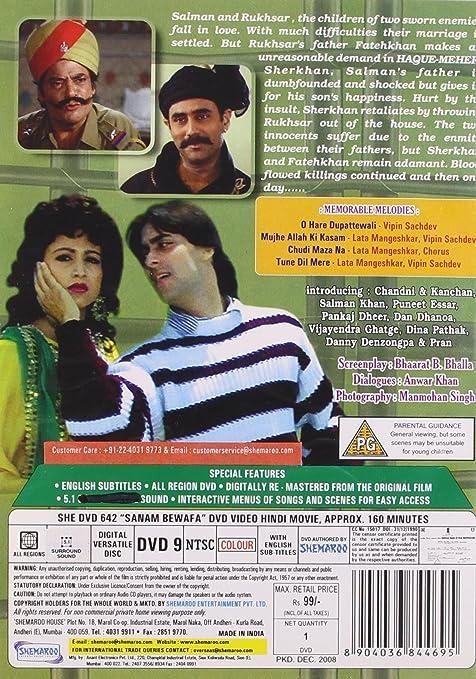 Amazonin Buy Sanam Bewafa DVD Blu Ray Online At Best Prices In India