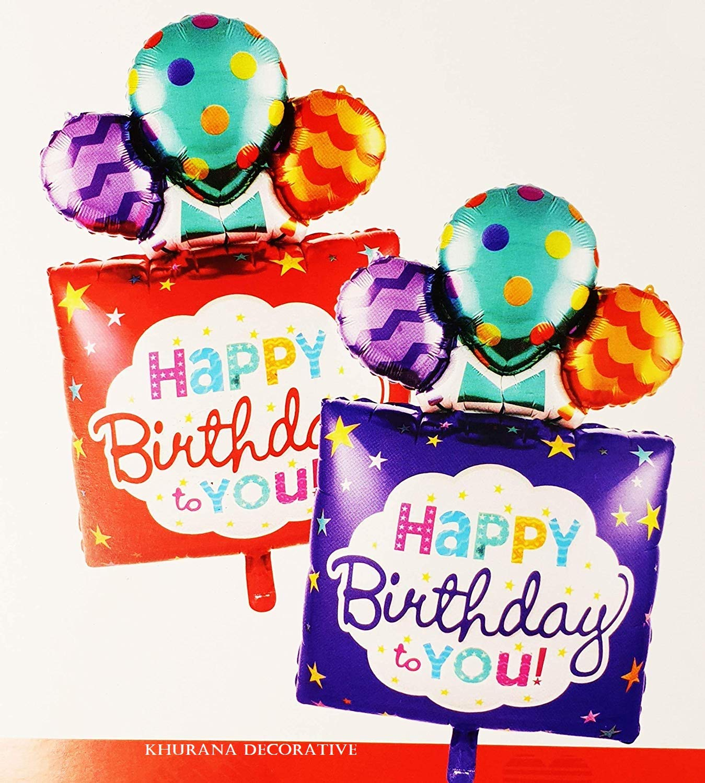 Strange Buy Khurana Decorative Latest Birthday Cake Shape Foil Balloons Funny Birthday Cards Online Sheoxdamsfinfo