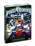Power rangers lost galaxy, vol. 9 [FR Import]