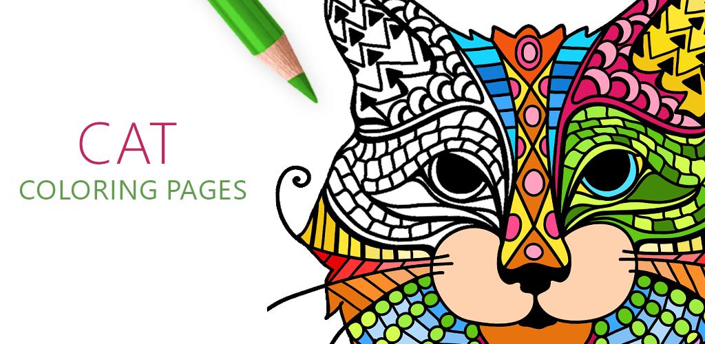 Dibujos de Gatos para Colorear: Amazon.es: Appstore para