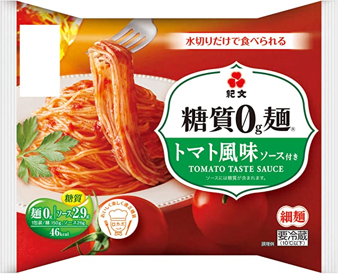 糖 質 ゼロ 麺