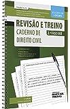 Revisão e Treino 2ª Fase OAB. Caderno de Direito Civil