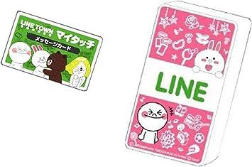 Line グリーティング カード