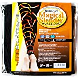 Magical Slender (マジカルスレンダー) (L-LLサイズ) 加圧 美脚 脚痩せ 骨盤矯正 補正下着 むくみ リンパマッサージ スパッツ Ten Burger