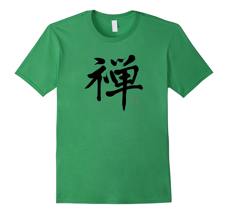 Zen T-shirt With Lively Japanese Zen Kanji Calligraphy