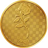 RSBL 50 gm, 24k (995) Yellow Gold Ecoins Precious Coin