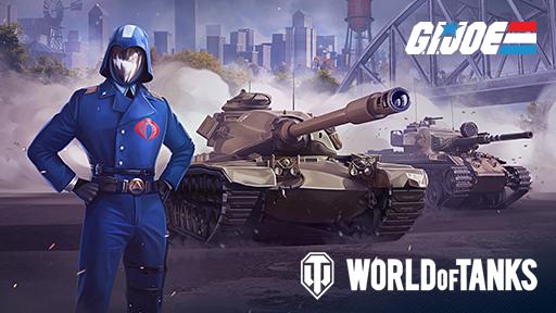 World of Tanks - G.I. Joe: Cobra