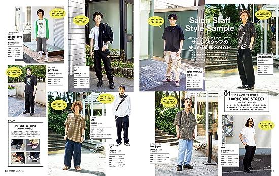 FINEBOYS+plus Rookies vol.2 [HiHi Jets×美 少年×7 MEN 侍/輝けるすべてのニュージェネレーションたちへ!] (HINODE MOOK 620)