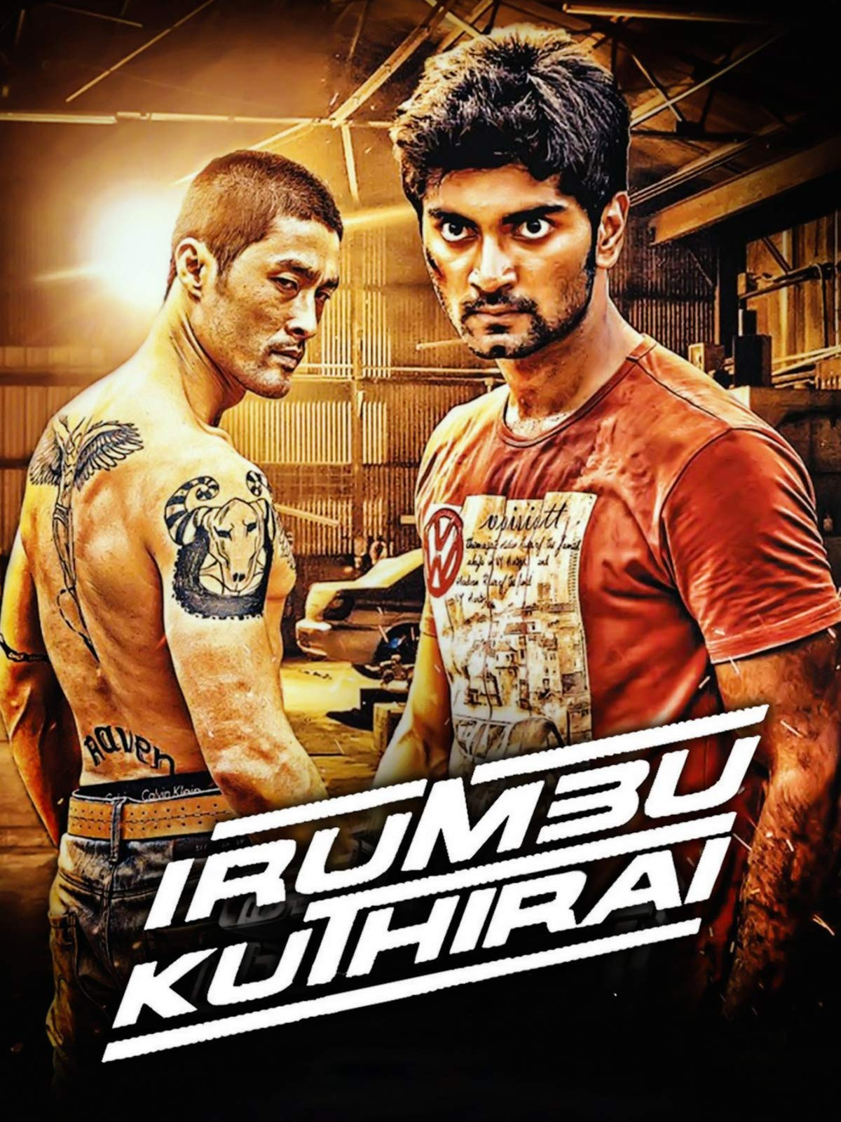 Irumbu Kuthirai on Amazon Prime Video UK