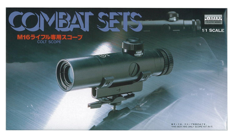 マイクロエース 1/1 コンバットシリーズシリーズ M16用スコープ B000JF11WW