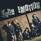 EMOTION(CD+DVD)