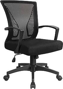 KaiMeng Mid Back Office Chair Ergonomic Computer Chair Desk Chair with Lumbar Support (Black)