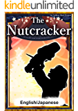 The Nutcracker 【English/Japanese versions】 (KiiroitoriBooks Book 49) (English Edition)