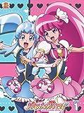 ハピネスチャージプリキュア! 【Blu-ray】 Vol.1