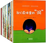 蒲公英科学绘本系列礼盒装(1-8辑)(套装共40册)