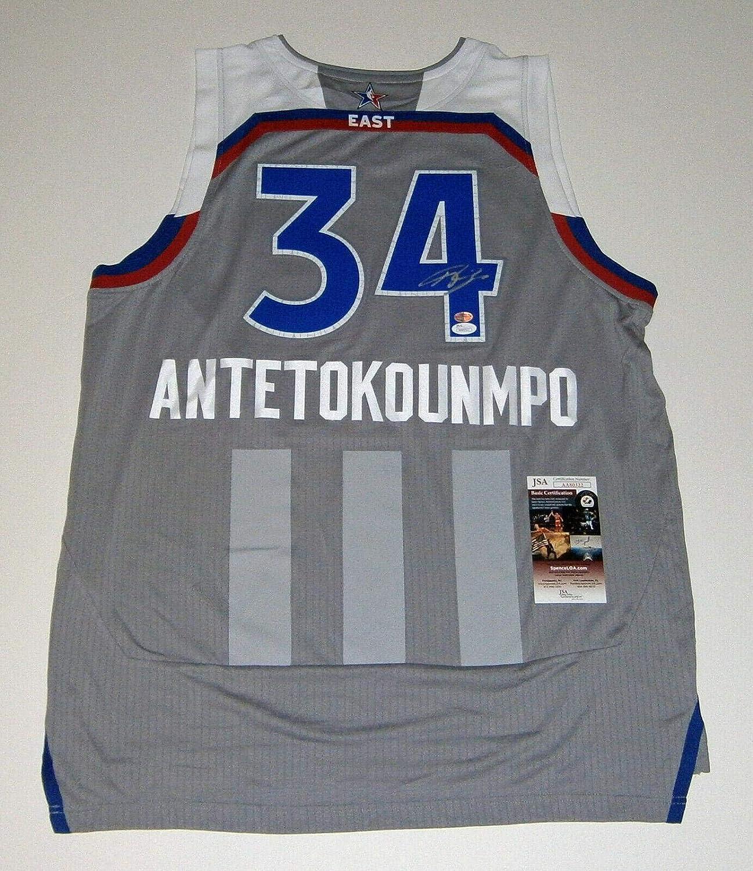 2017 BUCKS Giannis Antetokounmpo signed All-Star jersey JSA COA AUTO Autographed - Autographed NBA Jerseys