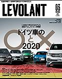 ル・ボラン(LE VOLANT) 2020年3月号 (2020-01-24) [雑誌]