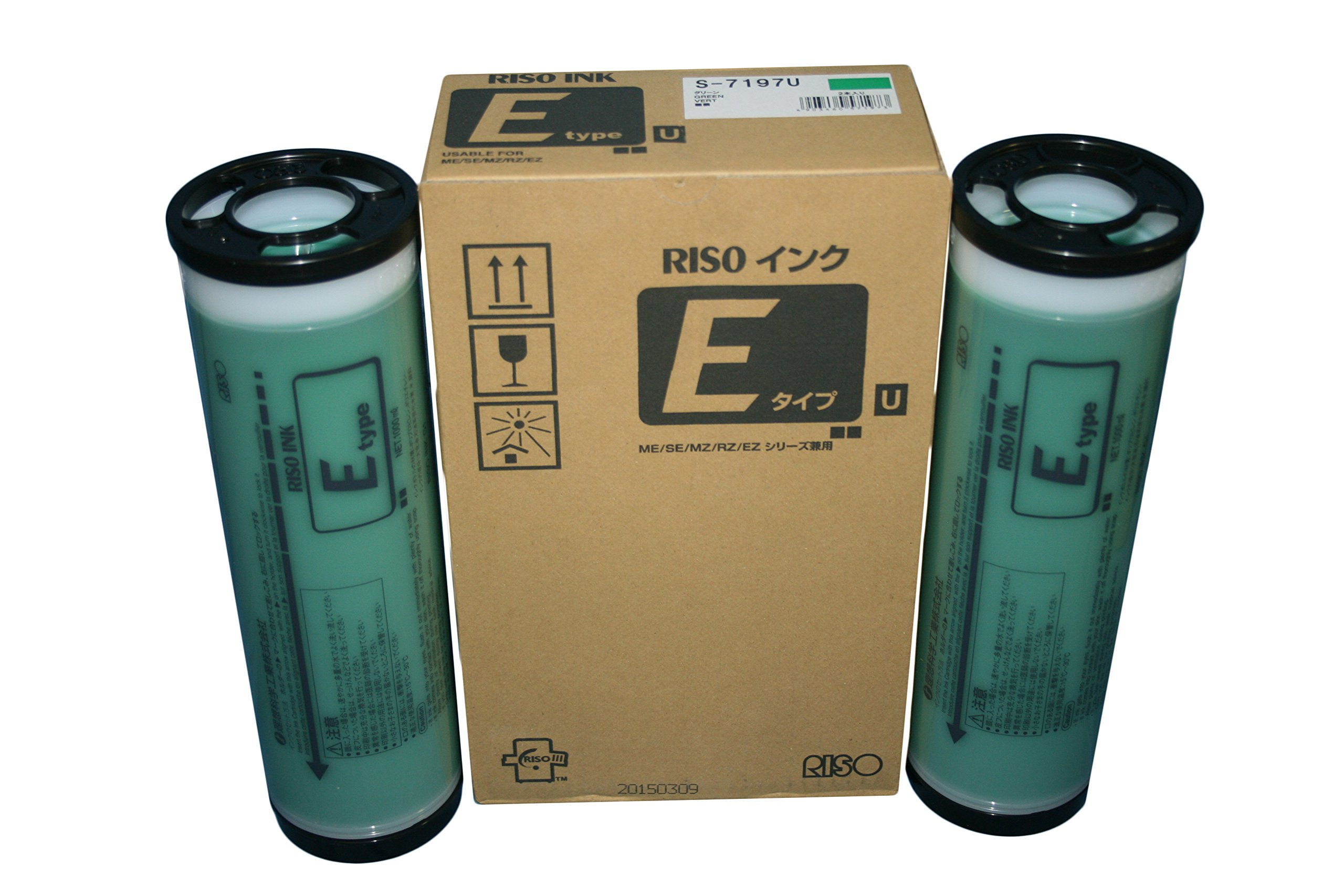 2 Riso S-7197 Green Ink, for Risograph EZ, MZ, and RZ Series Duplicators by RISO