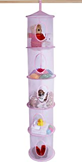 5 Tier Storage Organizer - 12  X 59  - Hang in Your Childrenu0027s Room  sc 1 st  Amazon.com & Amazon.com: Ikea Mesh Hanging Storage with 6 Compartments (Multi ...