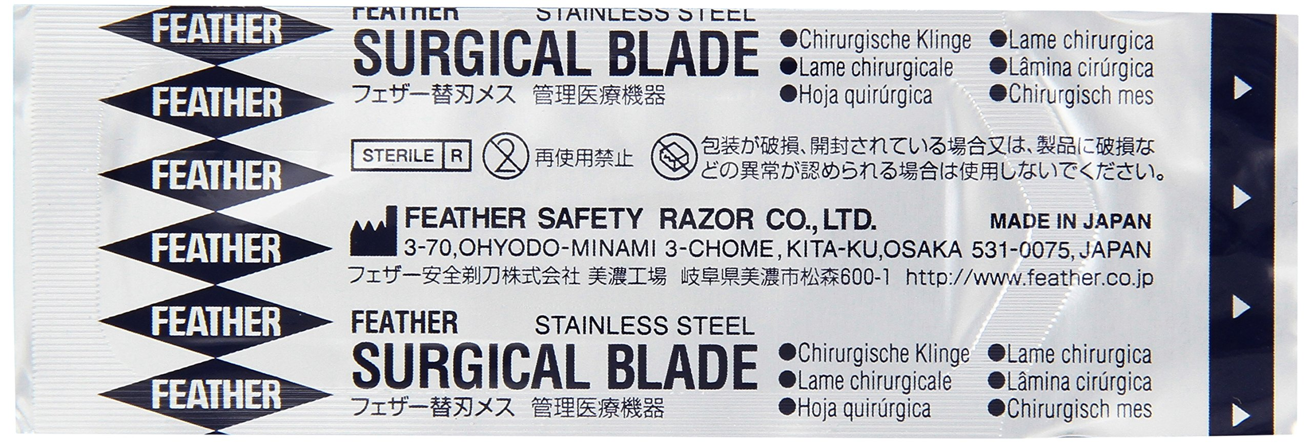 GF Health 2976#23 GF Health Sterile Surgical Blade, 23 (Pack of 100)