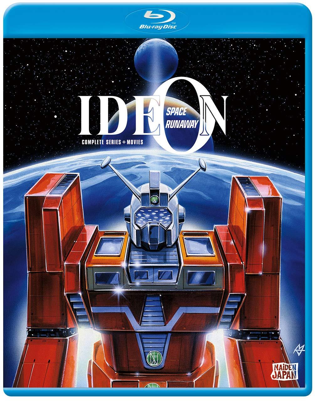 Blu-ray : Space Runaway Ideon (Subtitled, Anamorphic)