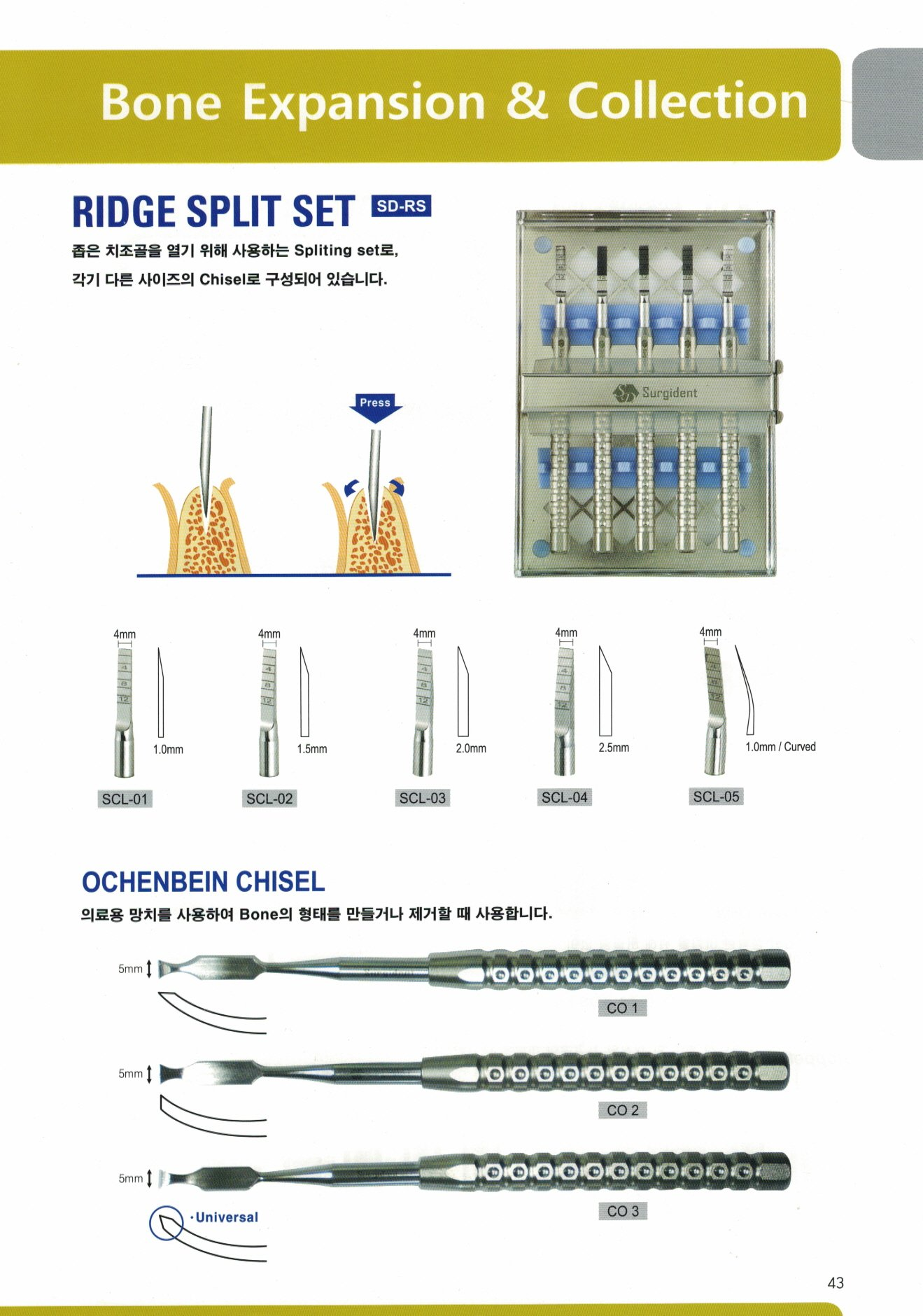 Dental Ridge Split Set Dental Implant Surgical Instrument