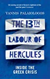 The 13th Labour of Hercules: Inside the Greek Crisis