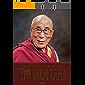 1400 Lessons from the 14th Dalai Lama