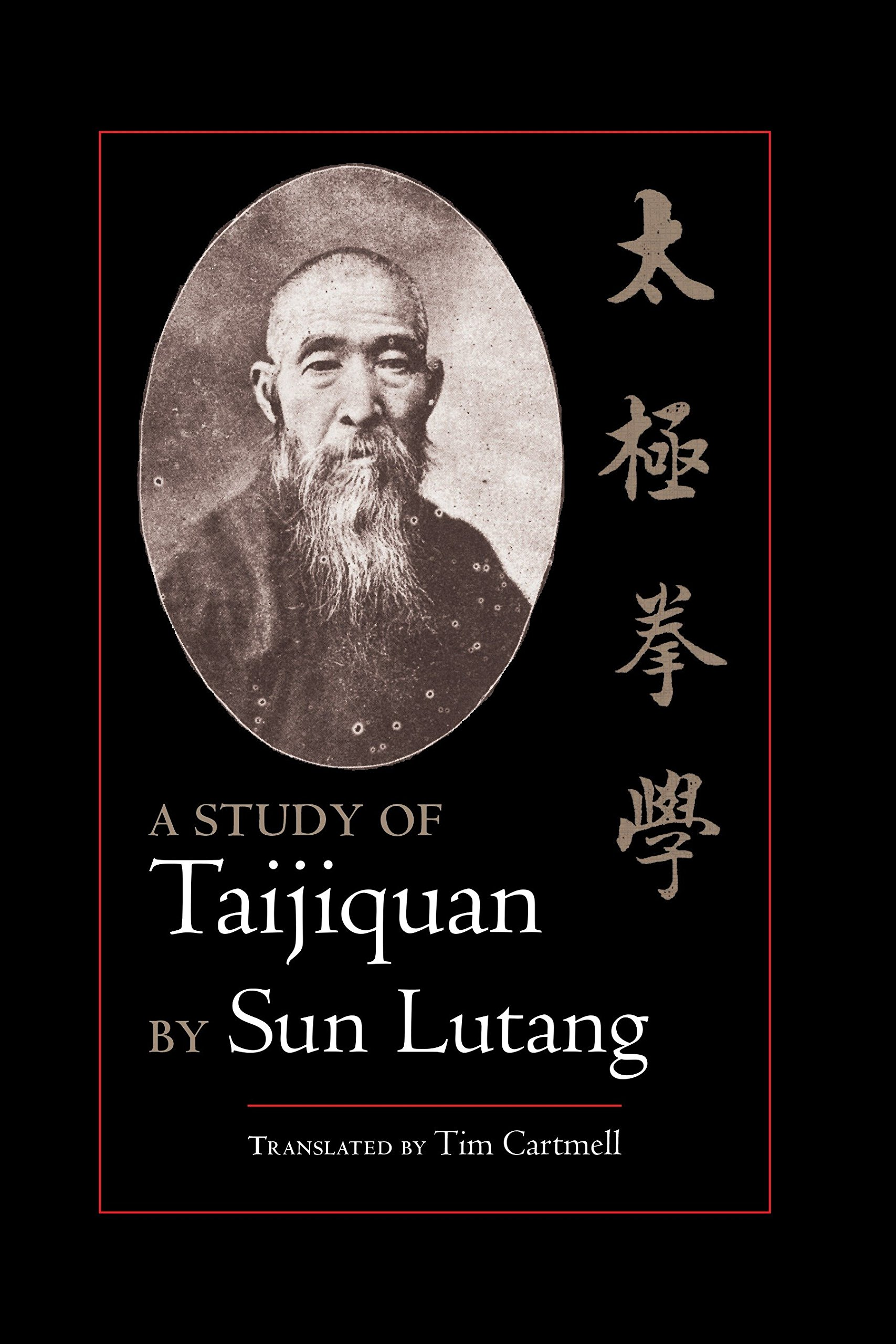 A Study of Taijiquan: Sun Lutang, Tim Cartmell: 9781556434624: Amazon.com:  Books