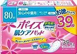 ポイズパッド ライト 吸収量 80cc マルチパック 39枚【尿モレが少し気になる方】