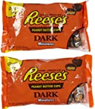 Reese's Dark Chocolate Miniatures - 12 oz - 2 pk