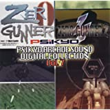 彩京 ARCADE SOUND DIGITAL COLLECTION Vol.7