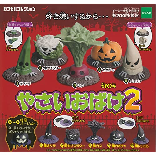 EPOCH capsule collection finger octopus All 6 set Gashapon mascot toys
