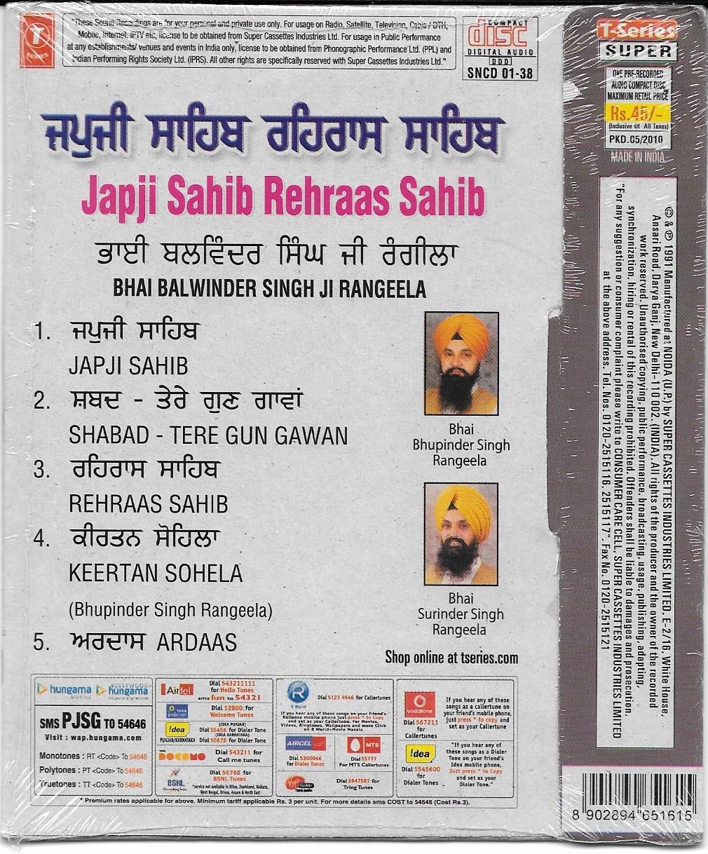 bhai balwinder singh rangila japji sahib