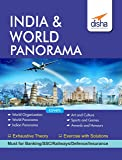 India & World Panorama (General Knowledge) for Competitive Exams - SSC/Banking/Railways/Defense/Insurance