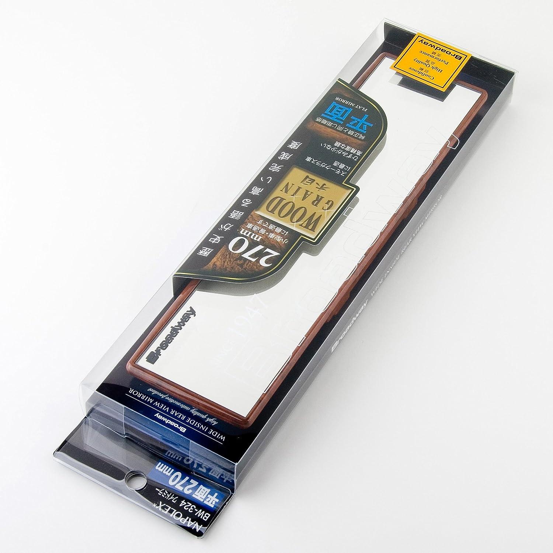 Broadway Parking Mini Mirror 110 x 65mm BW-32