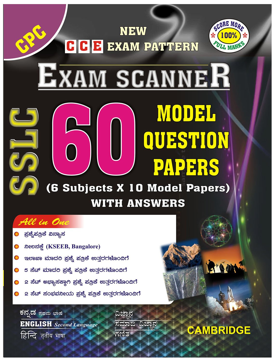 Buy SSLC Exam Scanner 60 Model Question Papers Book Online at Low Prices in  India | SSLC Exam Scanner 60 Model Question Papers Reviews & Ratings -  Amazon.in